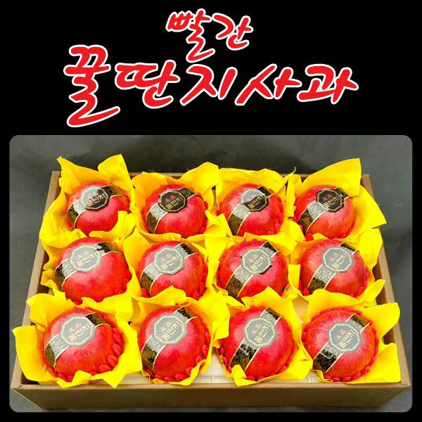 빨간꿀딴지사과