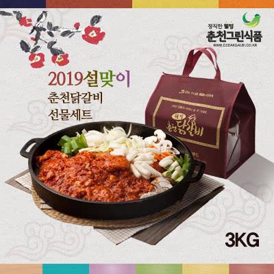 [잊지못할 선물]춘천그린식품 춘천닭갈비 3kg (국내산냉장육+국산고추가루마늘양파)   상품이미지