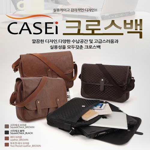 크로스가방/크로스백/명품디자인/케이스아이가방