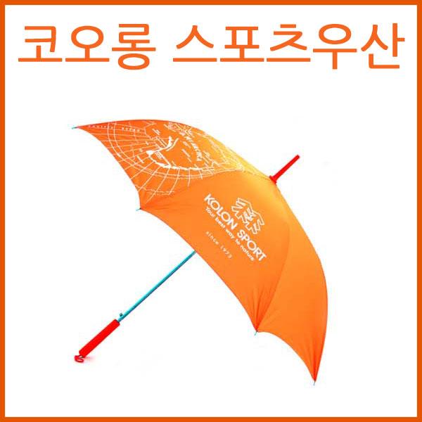코오롱 스포츠 자동 스크린 우산(색상:오렌지) - 7,500원