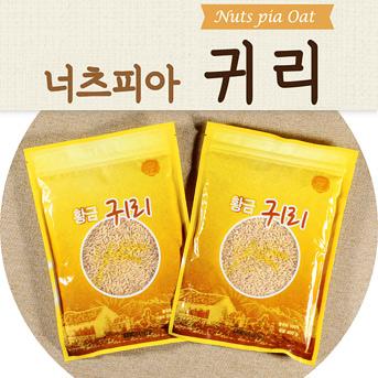 [너츠피아] 슈퍼푸드 황금 귀리 400g