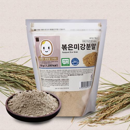 [현미의 영양 그대로 담은] 무농약 볶은 미강분말 300g*2봉