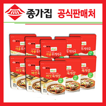 [종가집]▶최하가◀버섯육개장 + 사골우거지국 총10개(300g x 10)