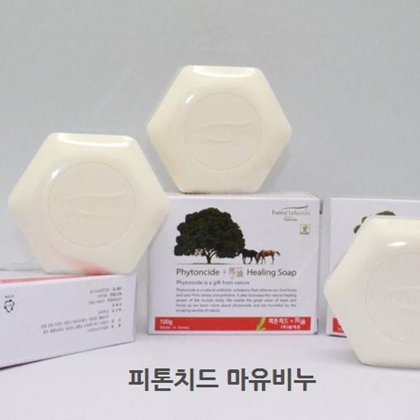 마유비누-3개묶음-피톤치드함유/아토피안심마크획득제품