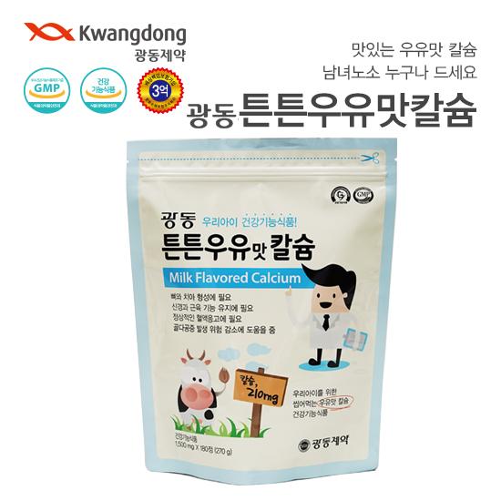 [광동제약] 튼튼우유맛 칼슘 1,500mg*180정