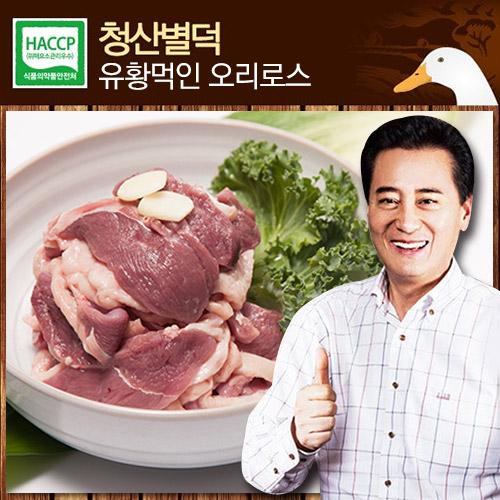 [청산별덕] 30년 전통 유황먹인 오리로스 1kg/FRESH
