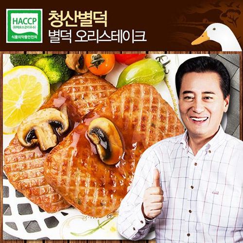 [청산별덕] 30년 전통 국내산 신선한 생야채를 사용한 오리스테이크 400g(135g*3ea)*2봉