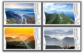 한국의 아름다운 도로