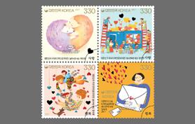 우표디자인 공모전(사랑, 행복)