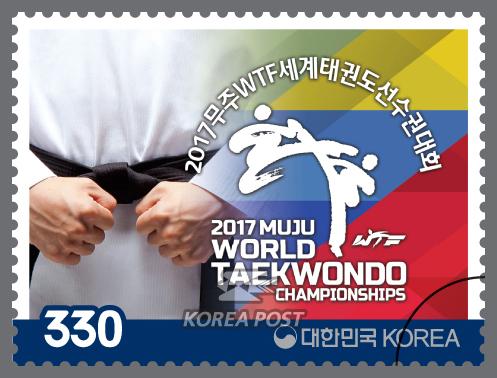2017무주WTF세계태권도선수권대회