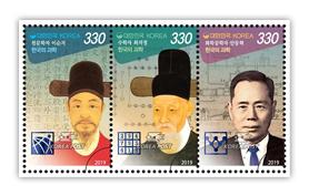 한국의 과학(다섯 번째 묶음)