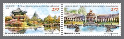 한국-독일 수교 130주년