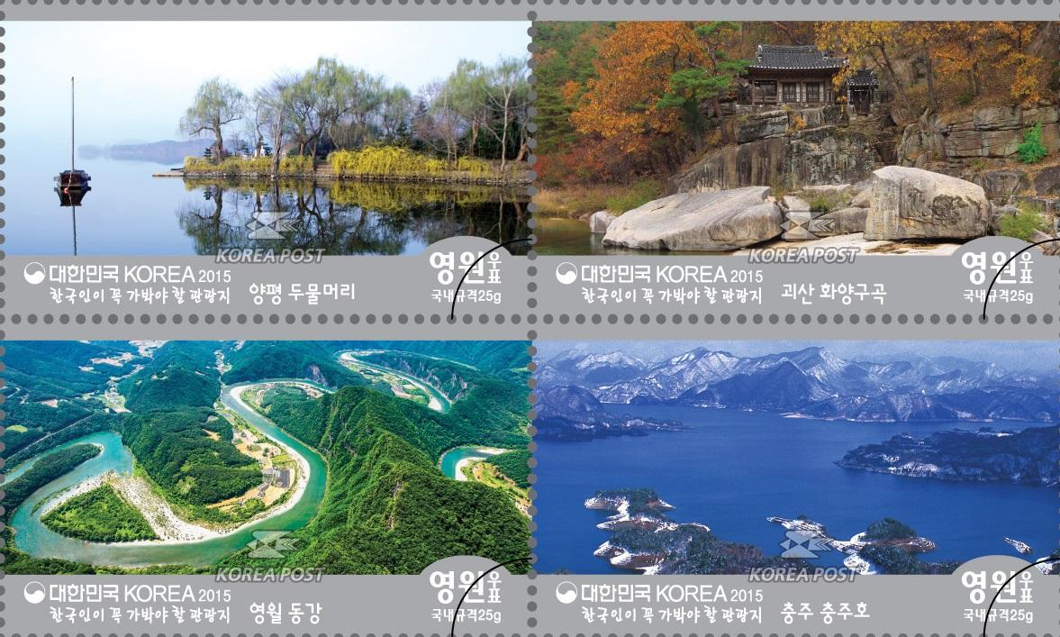 한국인이 꼭 가봐야 할 관광지(첫 번째 묶음)