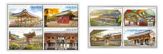 한국의 옛 건축(서원) 이미지