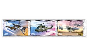 한국의 항공기(세 번째 묶음) 이미지