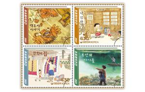 우표취미주간 이미지