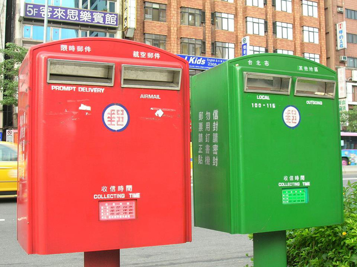 Taiwanese mailbox, green box on right is for domestic mail, left slot for local and right for outgoing (photo: Kim Seongju)
