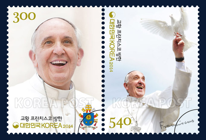 Pope Francis' Visit to Korea Commemorative Stamps (image courtesy of the Korea Post)