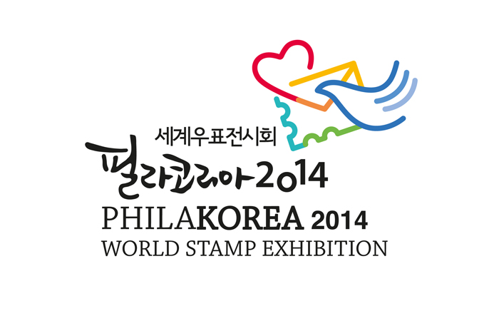 Official emblem - Bright colors and the friendly images of a dove, an envelope and a date stamp represent the passion of philatelists and peace for humankind. Here they portray love, peace and harmony, the three themes of the PHILAKOREA 2014 World Stamp Exhibition.