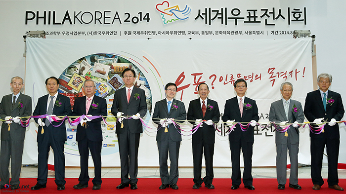 The tape-cutting event at the opening of the PHILAKOREA 2014 World Stamp Exhibition, held at COEX in southern Seoul from August 7 to 12. (photo: Jeon Han)