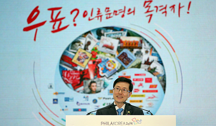 Yoon Jong-lok, the 2nd vice-minister of science, ICT and future planning, gave the keynote speech at the opening ceremony for the PHILAKOREA 2014 World Stamp Exhibition, held at COEX in southern Seoul. (photo: Jeon Han)
