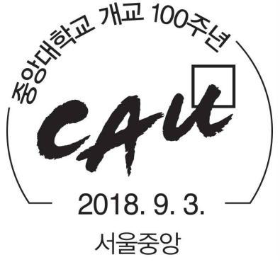韩国2018年9月纪念邮戳欣赏