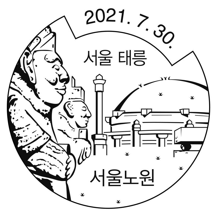 서울 태릉