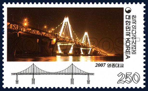 [集邮] 透过韩国邮票 体味桥梁魅力(上38P) - 路人@行者的日志 - 网易博客 - denny - denny999的博客