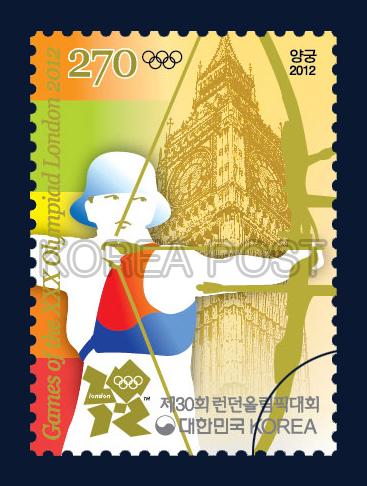 양궁 - 제30회 런던올림픽대회 기념우표 우표사진