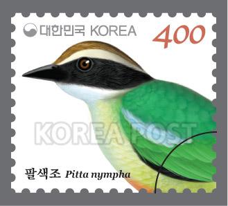 韩国11月20日发行400韩元新普票-蓝翅八色鸫