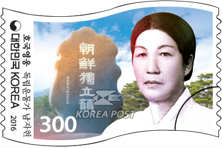 韩国6月1日发行护国英雄-独立运动家邮票