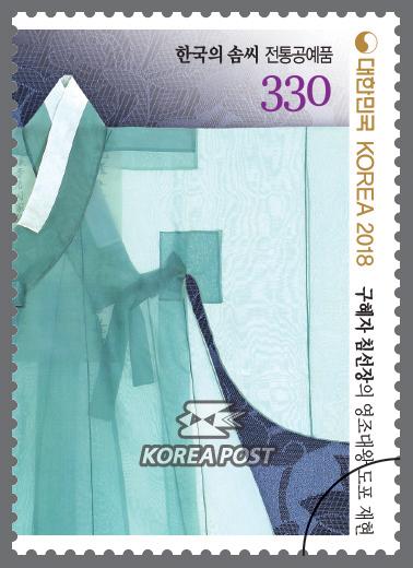 韩国6月1日发行韩国工艺(传统工艺)邮票