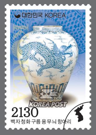 韩国8月1日发行2130韩元白瓷花瓶普通邮票