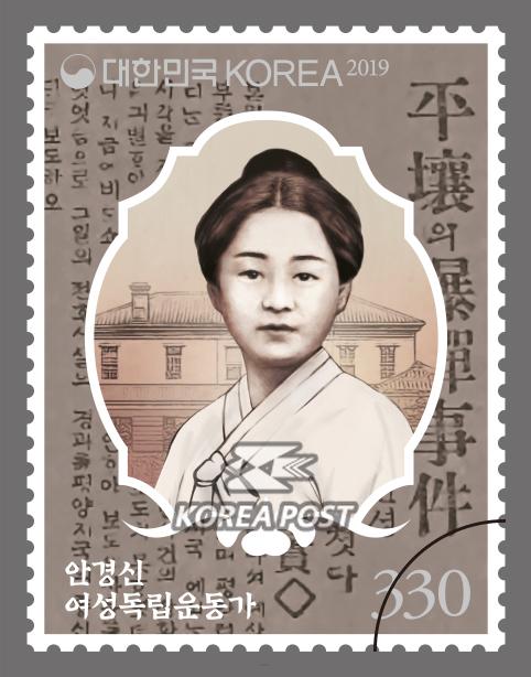 韩国3月15日发行女独立运动家邮票
