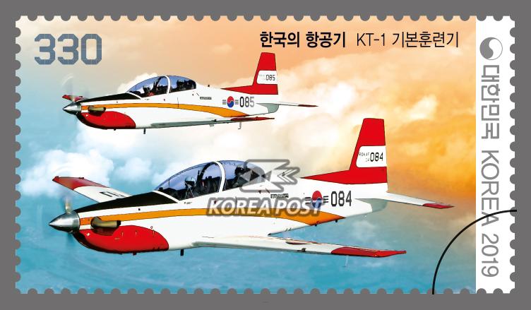 한국의 항공기