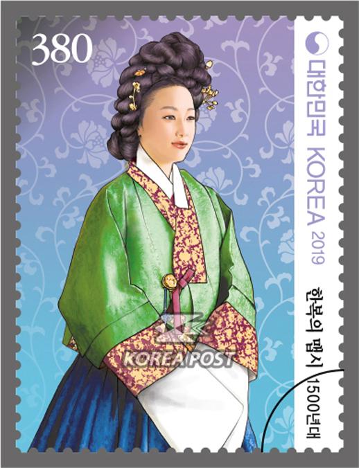 韩国9月9日发行韩服着装邮票