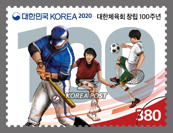 韩国6月30日发行韩国体育协会成立100周年邮票