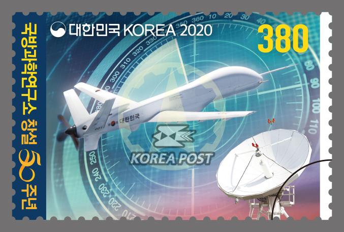 韩国7月16日发行国防科学研究所成立50周年邮票
