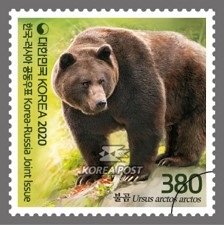 韩国12月15日与俄罗斯联合发行熊邮票