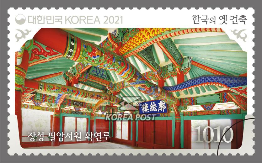 한국의 옛 건축(서원)