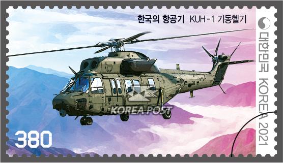 한국의 항공기(세 번째 묶음)