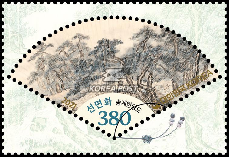 선면화(송계한담도) - 선면화 우표사진
