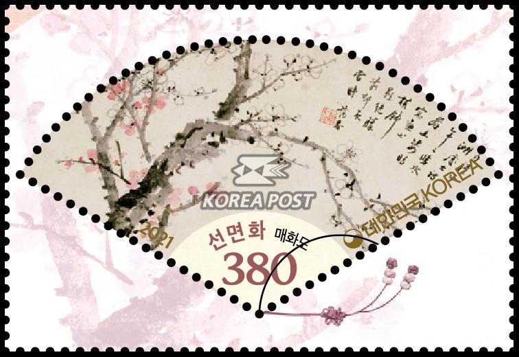 선면화(매화도) - 선면화 우표사진