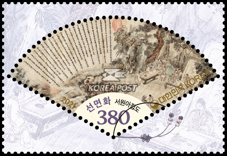 선면화(서원아집도) - 선면화 우표사진