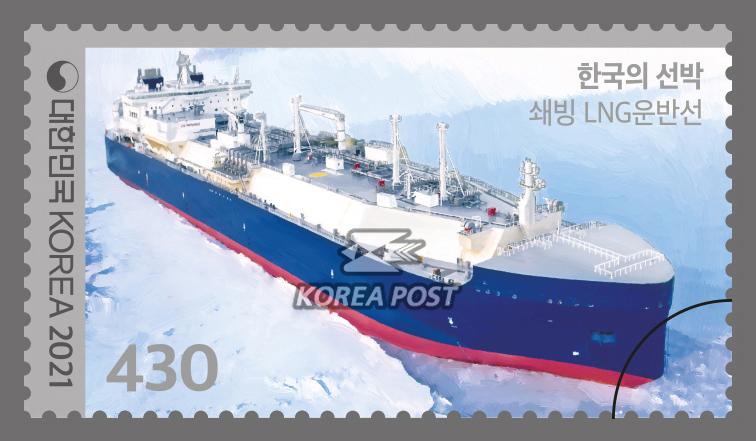 한국의 선박