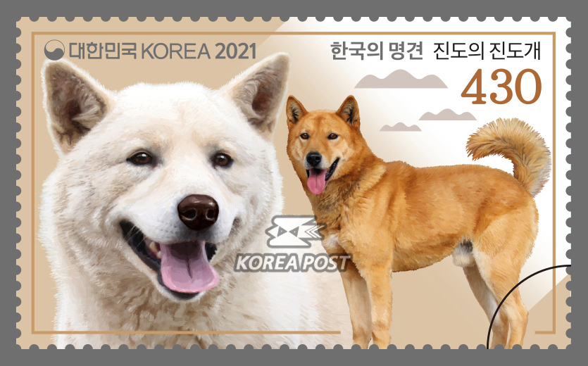 Stamp Sample Picture