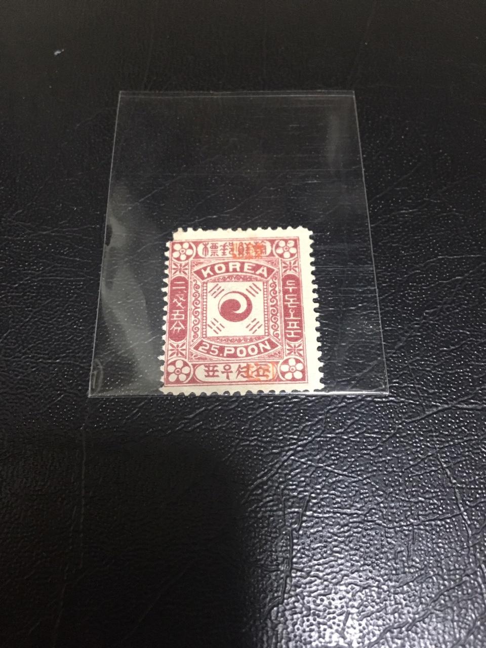 우표샘플사진