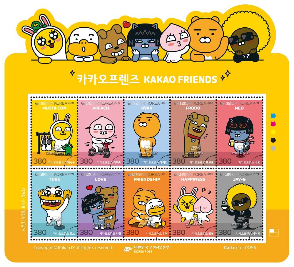 韩国5月30日发行可可朋友(Kakao Friends)邮票
