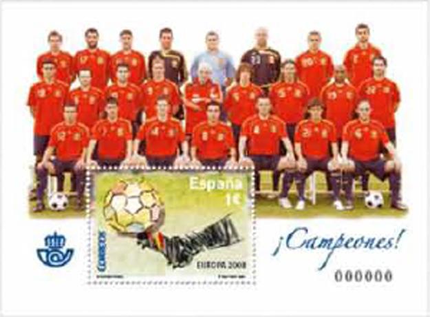 스페인의 유럽컵 축구우승