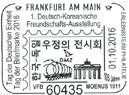 49-4. 독일-한국 우정우표전시회